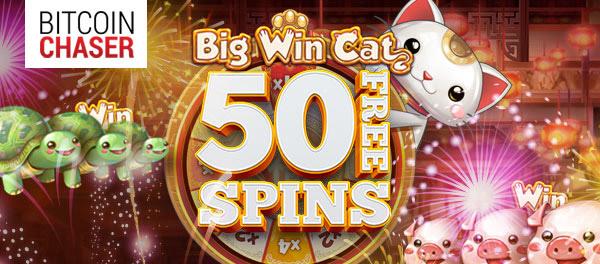 Get 50 Free Spins