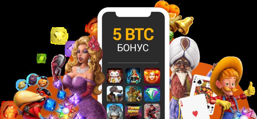 биржа онлайн при торговле валютами