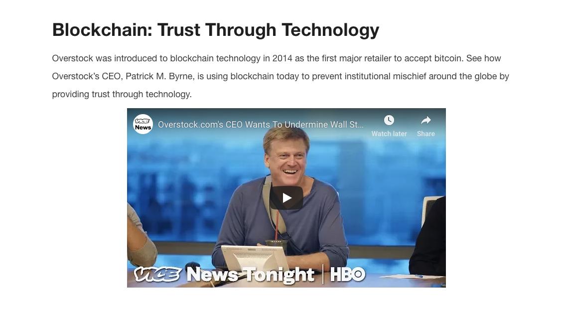 Overstock blockchain page