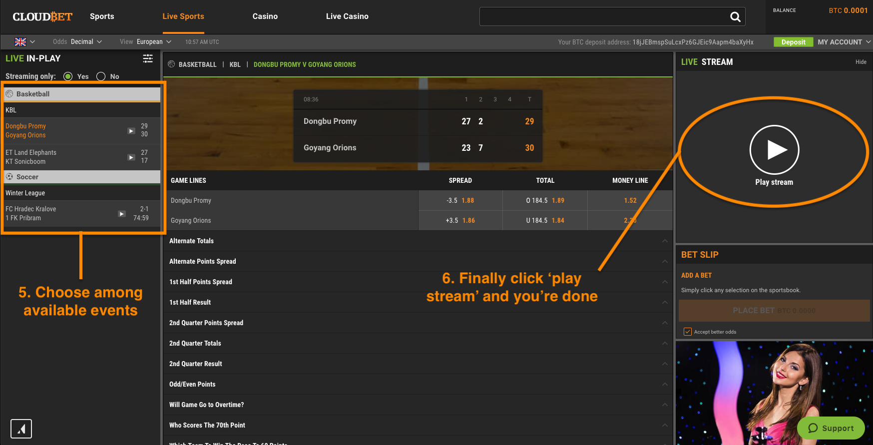 Step 3: Choose an event and click Play Stream